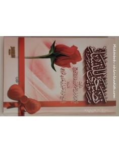 Nasihati Li Nissa de Umm Abdillah Bint Cheikh Muqbil Al-Wadi'i