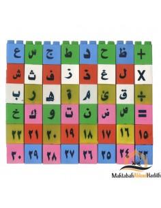 Alphabet Spiel und arabische Zahl
