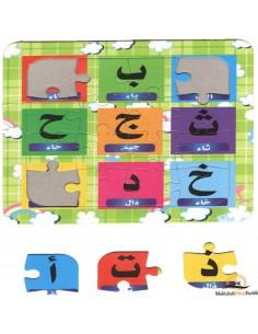 Puzzle Alphabet Arabic