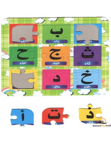 Puzzle Alphabet Arabisch