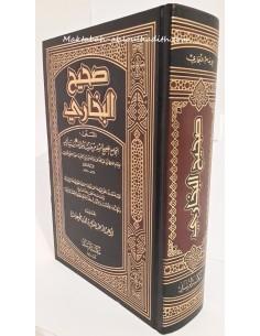 صحيح البخارى - طبعة سعودية تعتمد على الطبعة السلطانية / Sahih Al-Boukhari de l'Imam Al-Boukhari - Edition sauoudienne