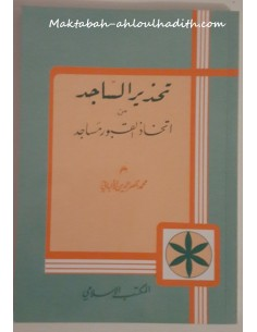 Tahdir Al-Sajid Min Itchad Al-Qoubour Masajid von Cheikh al Albani
