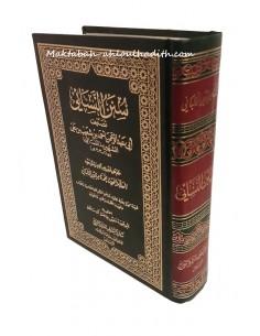 Sunan Al-Nasa'i, Saudi-Ausgabe, authentifiziert von Sheikh Al-Albani